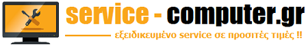 SERVICE-COMPUTER.GR